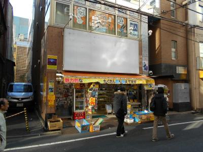 秋葉原15-0111-11