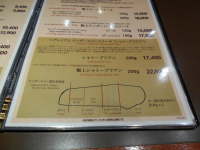 秋葉原15-0117-04