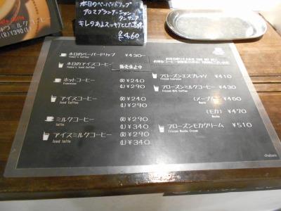 秋葉原15-0124-11