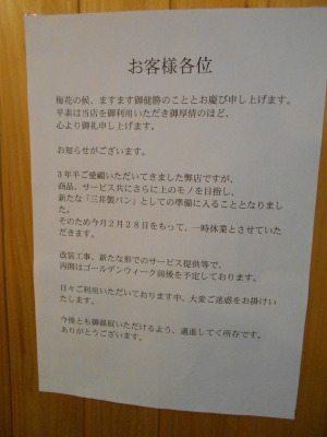 秋葉原15-0207-11