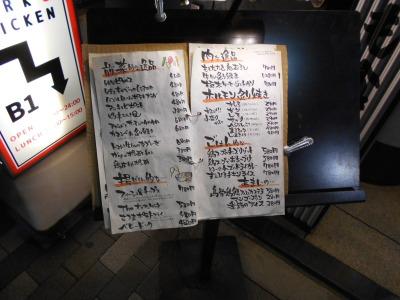 秋葉原15-0221-13