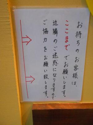 秋葉原15-0228-14