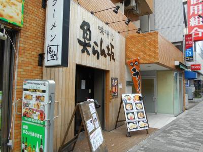 秋葉原15-0404-09