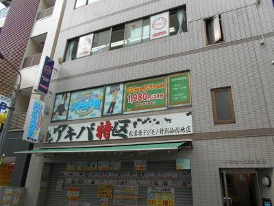 秋葉原15-0425-17