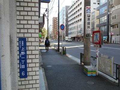 秋葉原15-0505-01