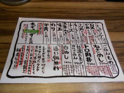 秋葉原15-0523-08