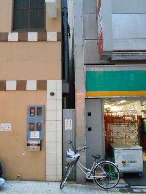 秋葉原15-1003-04