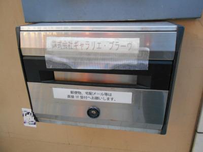 秋葉原15-1003-05
