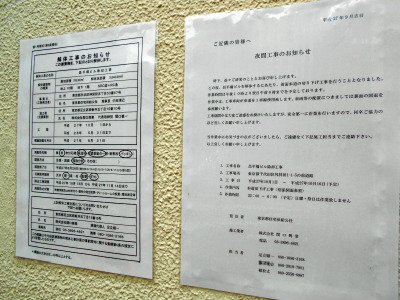 秋葉原15-1010-11