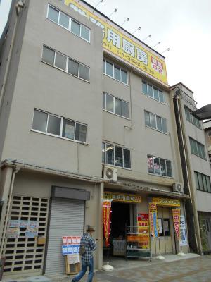 秋葉原15-1031-01