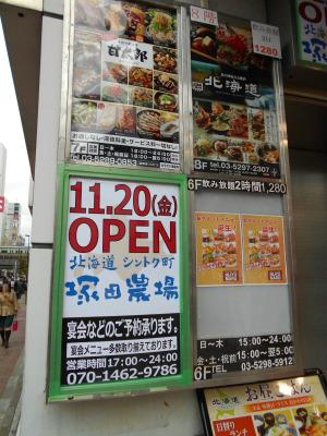 秋葉原15-1031-13