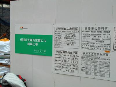 �H�t��16-0305-04