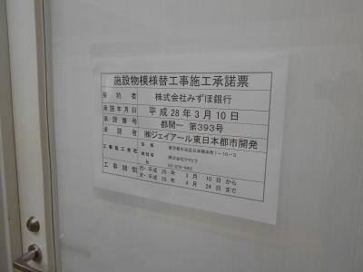 �H�t��16-0312-03