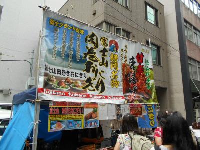 秋葉原16-0528-10