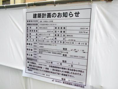秋葉原17-1007-17