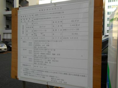秋葉原17-1202-06