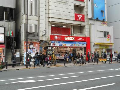 秋葉原17-0114-10