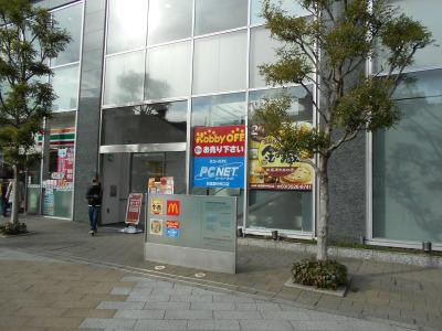 秋葉原17-0211-03