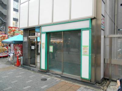 秋葉原17-0408-09