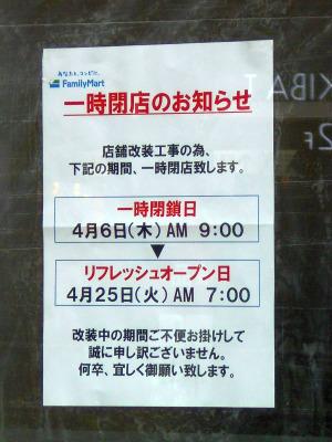 秋葉原17-0415-05