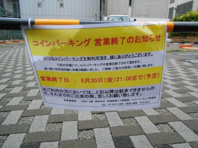 秋葉原17-0701-08