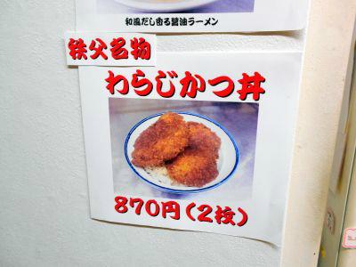 秋葉原18-0106-04