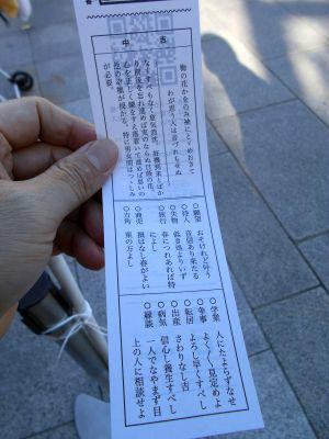 秋葉原18-0127-15