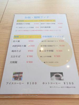 秋葉原18-0210-08