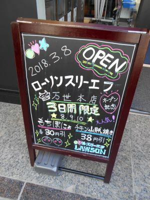 秋葉原18-0310-05