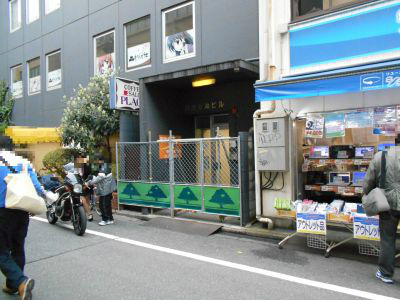 秋葉原18-0324-13