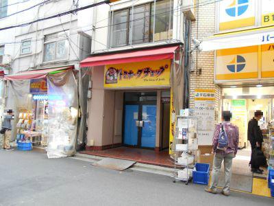 秋葉原18-0407-08