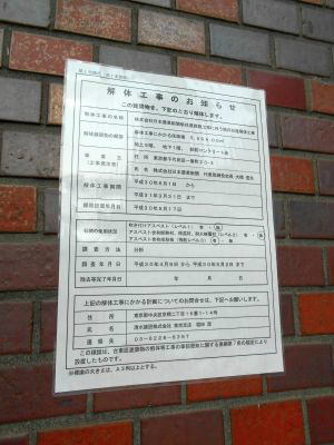秋葉原18-0526-09