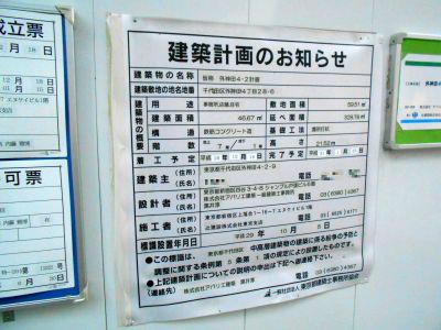 秋葉原18-0901-12