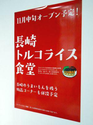 秋葉原18-1027-22