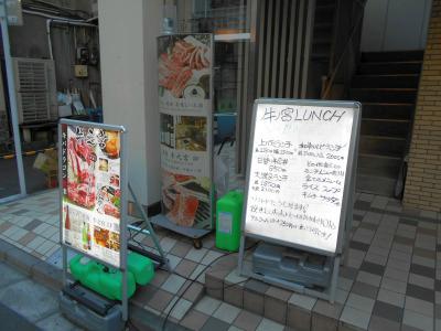 秋葉原19-0101-12