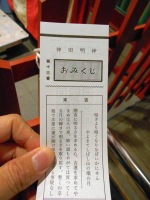 秋葉原19-0101-23