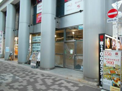 秋葉原19-0119-23