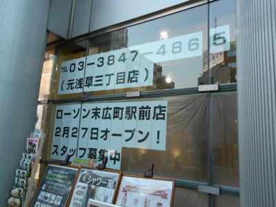 秋葉原19-0119-24