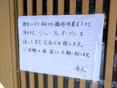 秋葉原19-0525-11