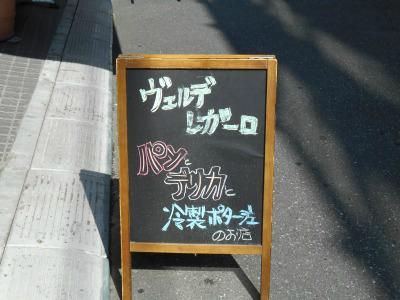 秋葉原19-0803-09