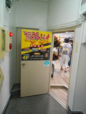 秋葉原19-0810-26