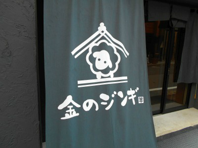 秋葉原19-0824-03