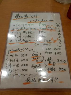 秋葉原19-0907-08