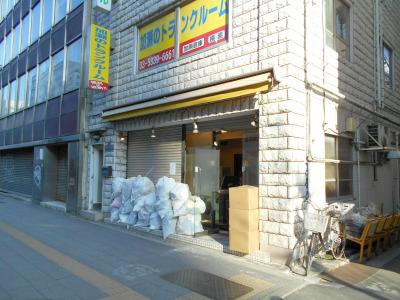 秋葉原20-0111-10