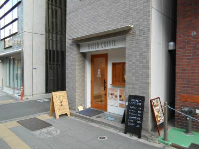 秋葉原20-0111-12