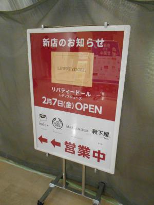 秋葉原20-0125-03