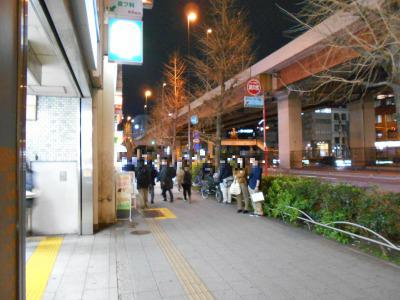秋葉原20-0327-01
