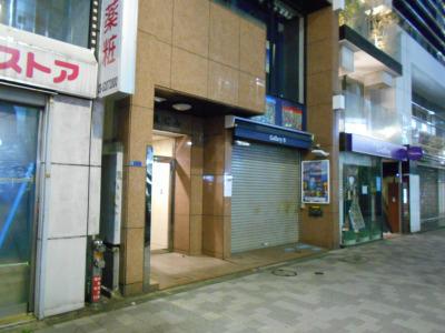 秋葉原20-0410-20