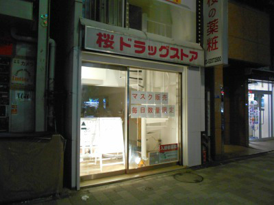秋葉原20-0423-22