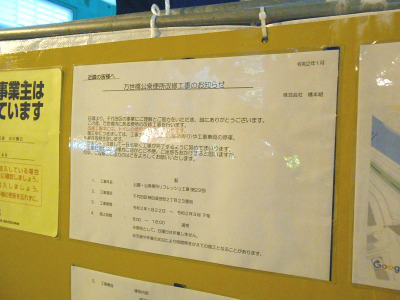 秋葉原20-0501-05